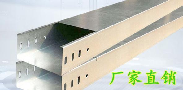金属电缆电线弱电强电国标防火明装铁线槽 镀锌槽式走线槽桥架