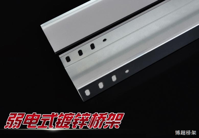金属镀锌电缆桥架线槽 规格齐全 支持定制 同城提货 品质保证