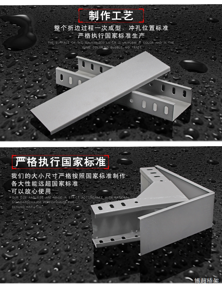 镀锌喷塑防火不锈钢铝合金梯式大跨距电缆保护桥架厂家直销