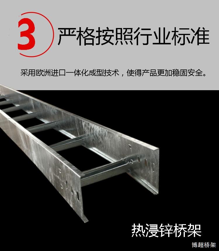 云南不锈钢铝合金热浸锌梯式电缆桥架镀锌喷塑大跨距线槽300X100