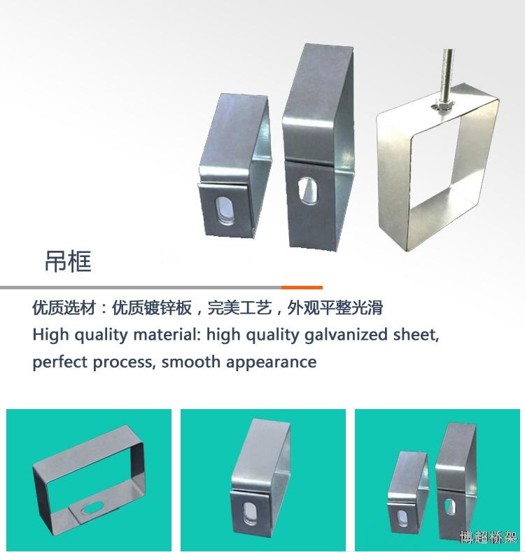 云南昆明防火喷塑100x100热浸锌不锈钢铝合金槽式梯式规格齐全