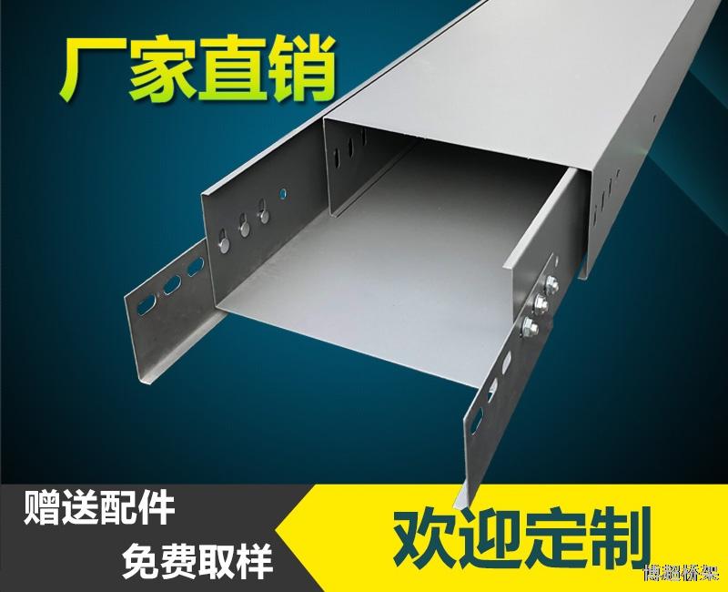 非标定制防火喷塑弱电式电缆桥架不锈钢铝合金梯式大跨距防水桥架